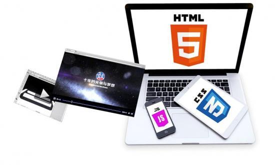 网站建设体验良好且内容丰富才可称之为高端