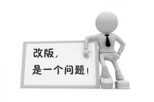 网站建设重做及改版周期取决于公司实际需求