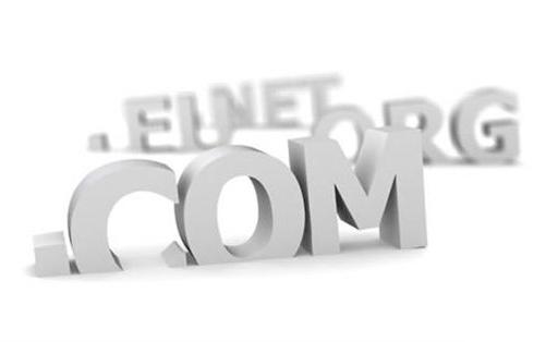 域名也是公司品牌在网站建设时该如何甄选