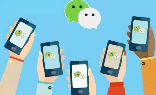 讨论组或微信群并不是网站建设项目沟通最佳方式