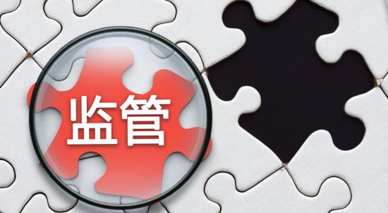 正视网站实名制与监管前需要先弄明白几种不同的备案